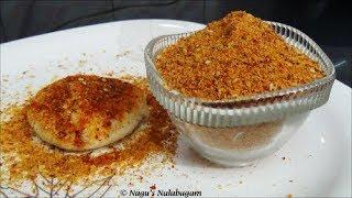 Garlic Idli Powder Recipe-poondu Idly Podi Recipe By Nagu's Nalabagam