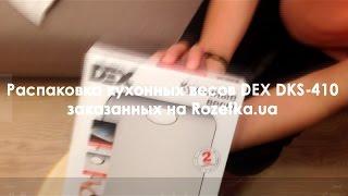 весы кухонные dex dks 410