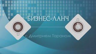 Бизнес ланч 14 августа об управляющих компаниях в Крыму