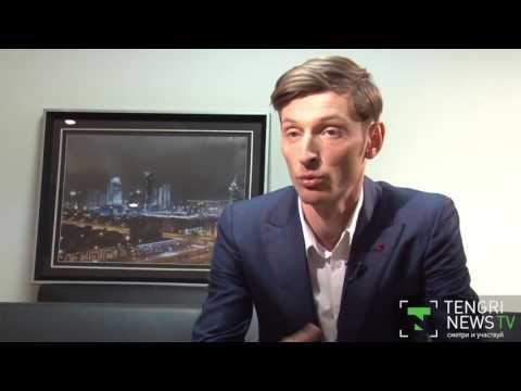 Павел Воля: Казахи