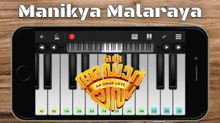 Oru Adaar Love | Manikya Malaraya Poovi Piano | Priya Prakash Varrier | Mobile Piano