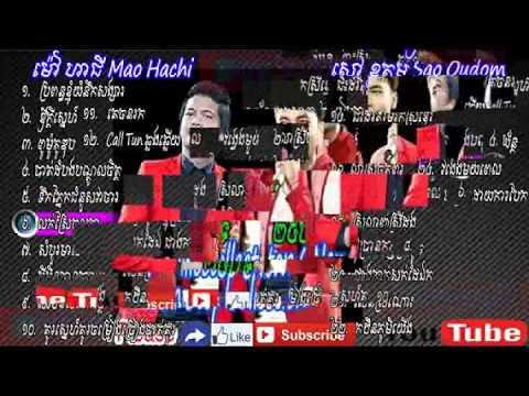 Mao Hachi, Sao Oudom Cambodian Idol Song, Non stop Collection, សៅ ឧត្តម, ម៉ៅ ហាជី