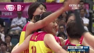20170722 世界女排大奖赛 香港站 中国 vs 俄罗斯 袁心玥集锦