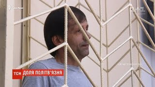 Володимира Балуха етапували до Краснодара