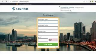 EXMO - заработок на торговле покупка  продажа  валют криптовалют  партнёрская программа