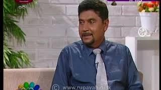 Nugasewana Dengue 2019-06-13 | Rupavahini Thumbnail