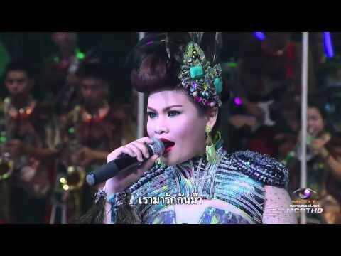 ท้ารัก นวมินทราชินูทิศ หอวัง นนทบุรี Ultra HD