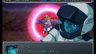 Super Robot Taisen α Gaiden - Z Gundam Wave Rider Event