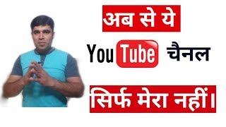 Explain ,Become a member of my channel ,(hindi)