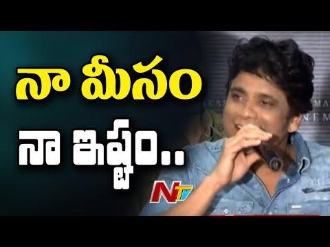 Nagarjuna About his Clean Shave Secret || Raju Gari Gadhi 2 Success Meet || NTV