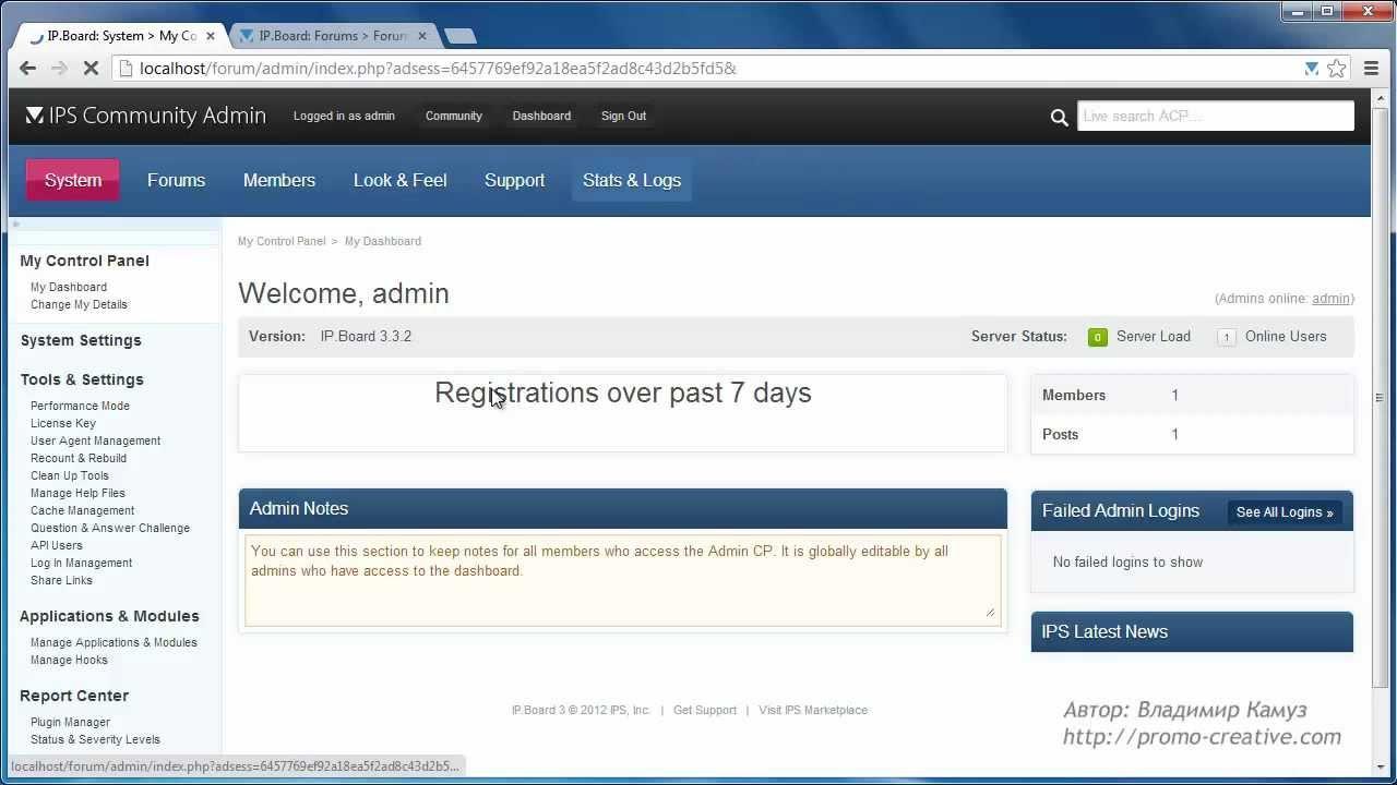 Установка phpbb3 на локальный хостинг недорогой хостинг отзывы