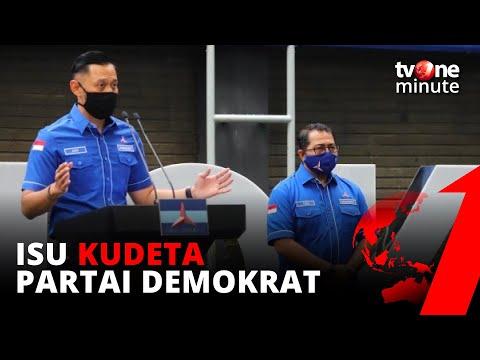 Isu Kudeta Partai Demokrat, AHY Beri Penjelasan Kepada Media Setelah Rapat Pengurus | TvOne Minute