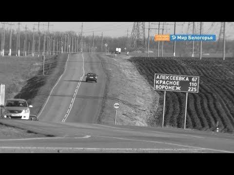Трагедия с жертвами из-за невнимательности за рулем