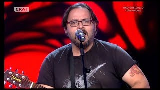 The Voice of Greece 4 - Blind Audition - TO '69 ME KAPOIO FILO - Apostolos Akriotis