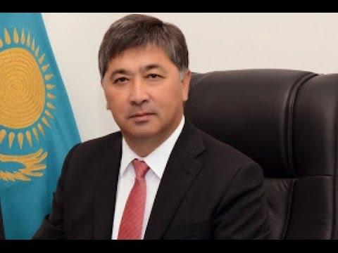 видео: Самый дерзкий чиновник Казахстана