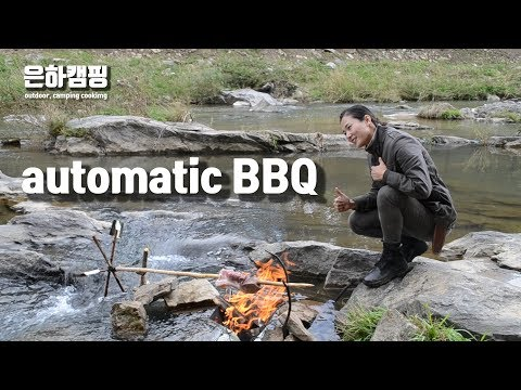 무한동력 통삼겹 바베큐/자동 통구이만들기/ automatic BBQ/ Camping/Bushcraft