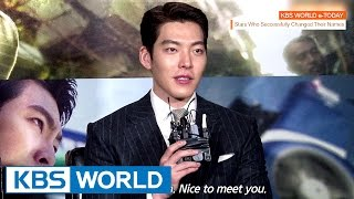 KBS WORLD e-TODAY [ENG/2017.03.09]