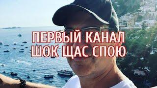 «Первый канал» анонсировал новое шоу со звездой ТНТ