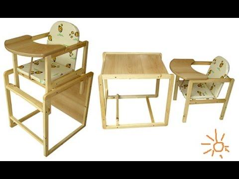 Как выбрать стул для кормления ребёнка