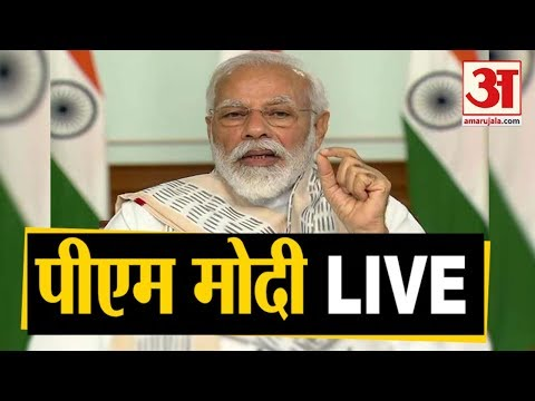 Live :PM Modi dedicates the 750 MW Rewa Solar Project to the Nation  