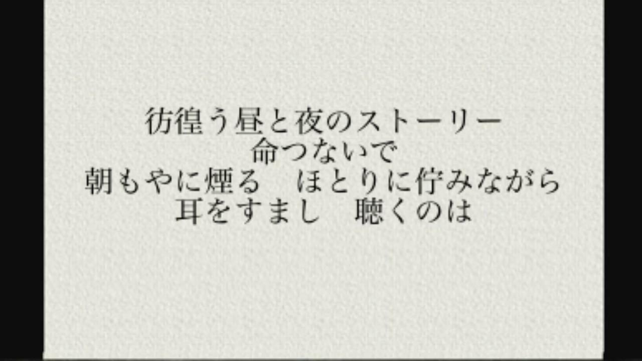 中 孝介 サンサーラ