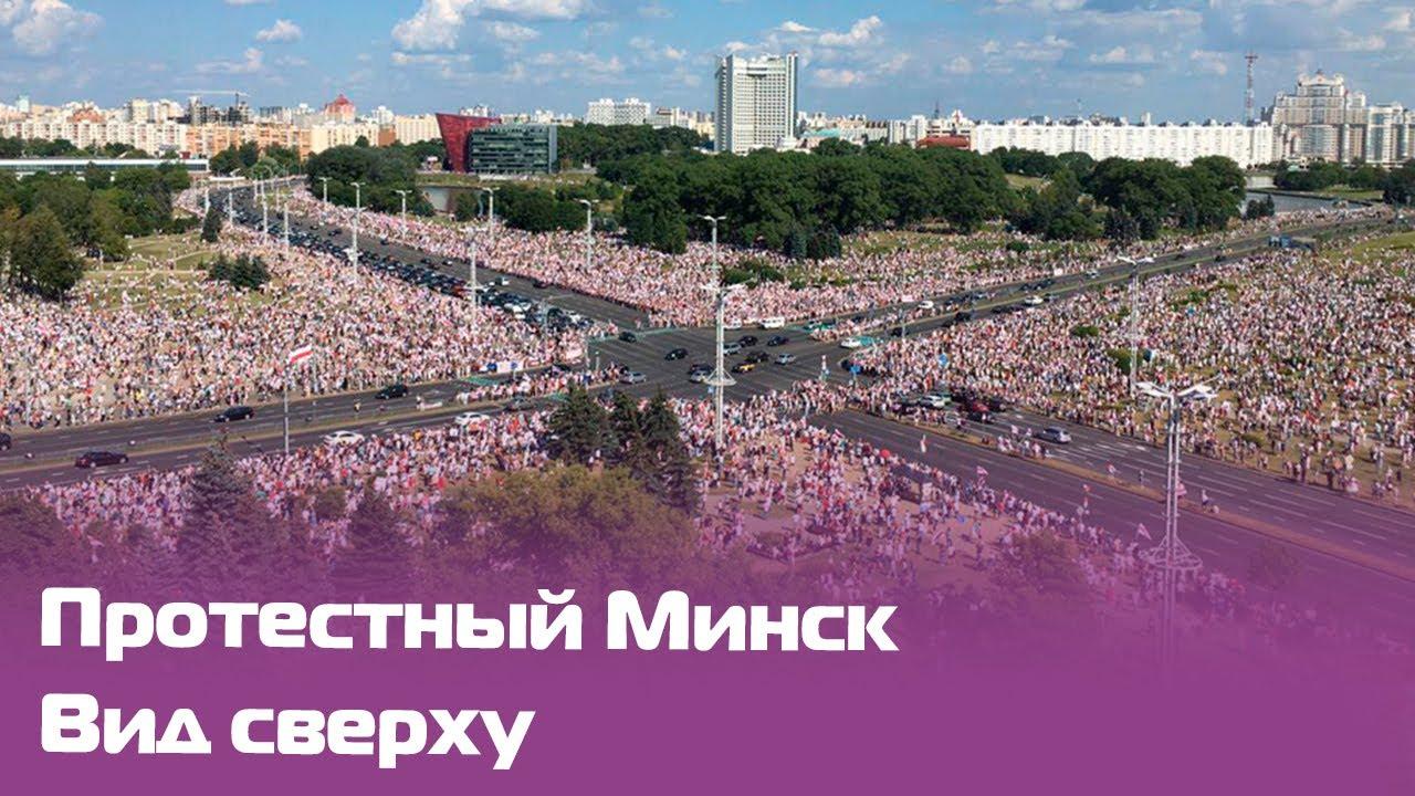 Самый большой протест в истории Беларуси — Марш Свободы за честные выборы