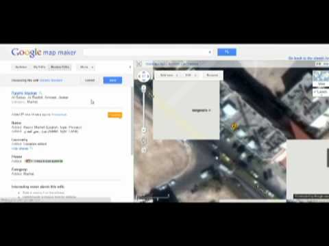 How To Review Places on Google Map Maker (English)