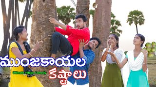 Munjakayala kastalu | S1 Ep6 | Ultimate village comedy | Creative Thinks