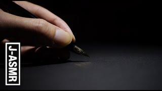 [音フェチ]万年筆 - Fountain Pen Writing Sounds[ASMR]