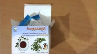 0857-3322-9918, Bentuk Daun Songgolangit, Songgolangit Obat Herbal, Teh Herbal Songgolangit,