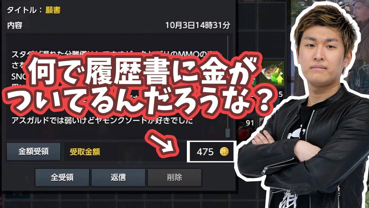 裏口入学【StylishNoob】