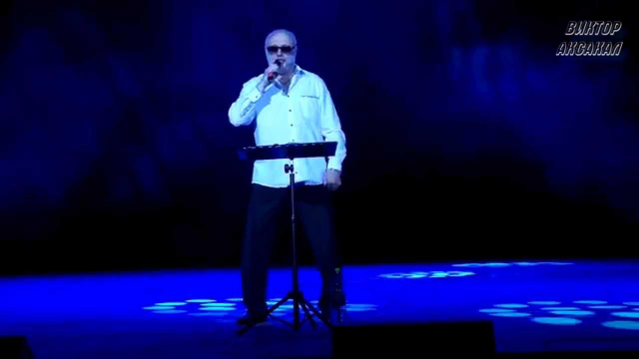 Виктор Аксакал - Звездочка Лена, Леночка, Алнка - Youtube-7564