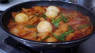 Spicy Rice Cake (Ddukbokki 떡볶이 )