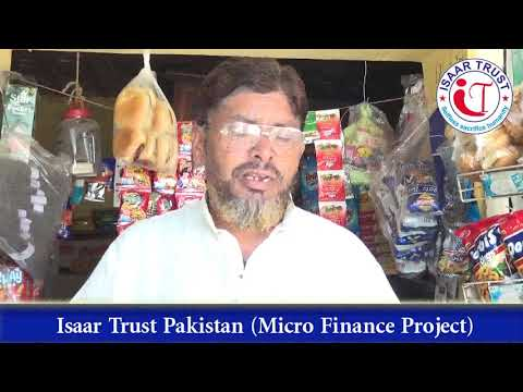 ISAAR TRUST MICROFINANCE - QARDE HASANA LOANS FOR NEW BUSINESSES FOR THE POOR