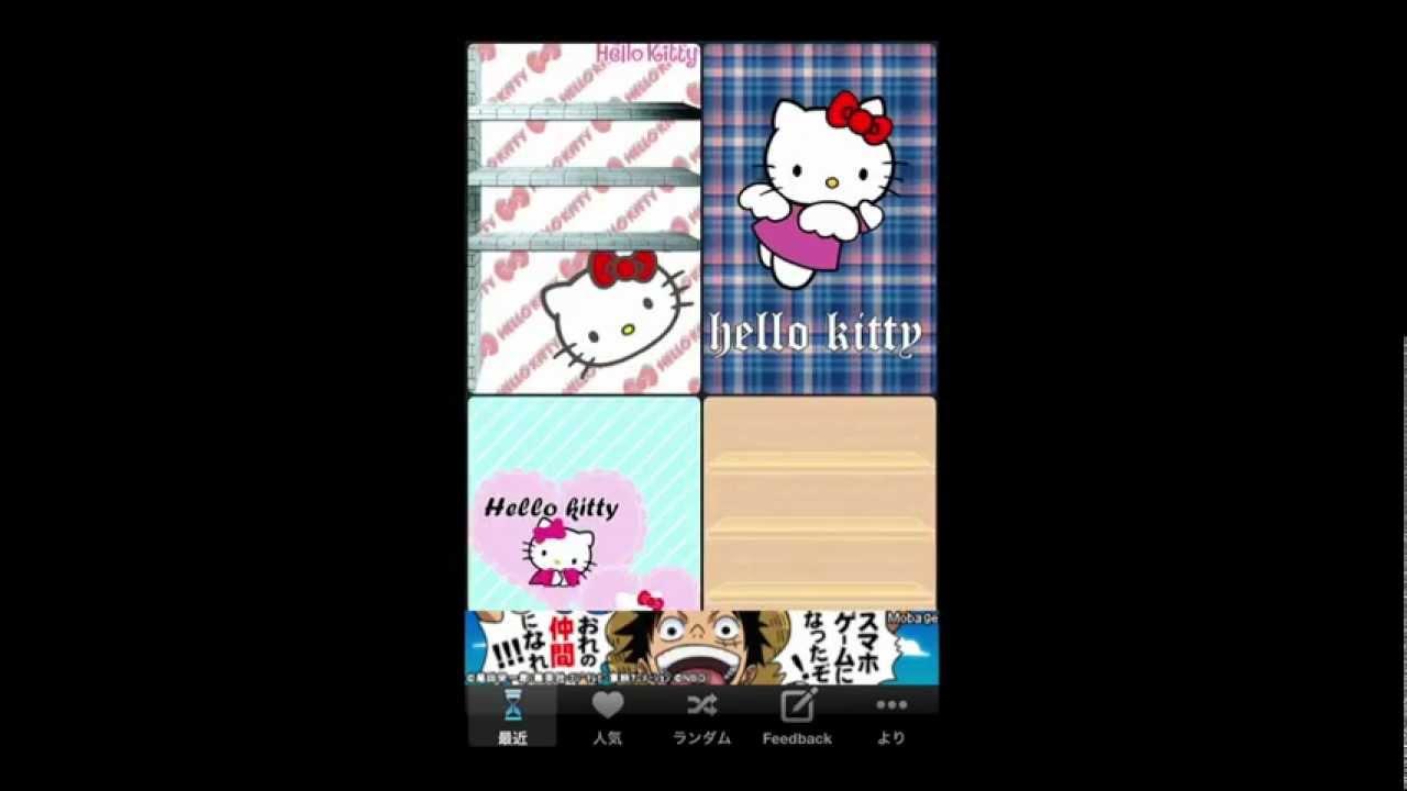 Appmovie Hallo Kitty 可愛い無料壁紙 Iphoneアプリ 動画紹介