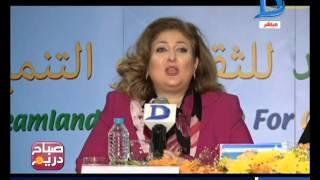 صباح دريم|ندوة الدكتورة شريفة أبو الفتوح عن التغذية الصحية بحضورة الدكتورة لونا بهجت بدريم لاند