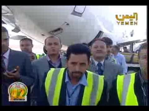 yemenia incident : cabin crew victims