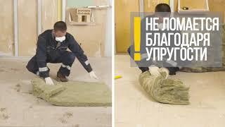Утеплитель для всего дома Изовер ПРОФИ