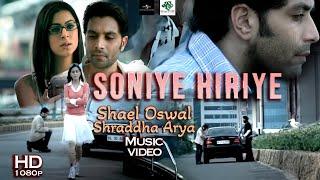 Soniye Hiriye with lyrics (subtitle) | By: Shael Oswal