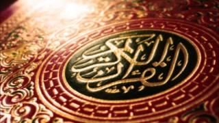Sourate 98. La preuve (Al-Bayyinah)  / Muhammad Salah Al Junayd (enfant)