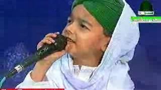 Kid Reading Naat - Allah Huma Salli Ala