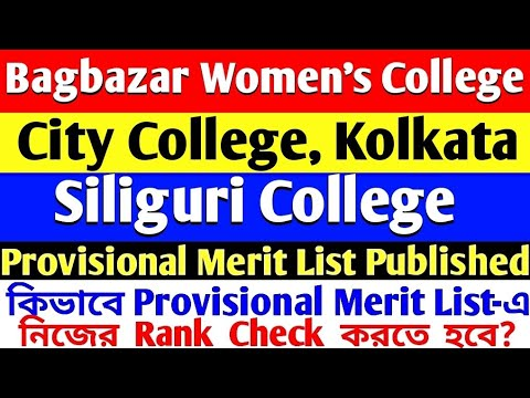 PROBLEM SOLVED for Checking Rank in Provisional Merit List 2020 Bethune College Online Admission from YouTube · Duration:  6 minutes 8 seconds