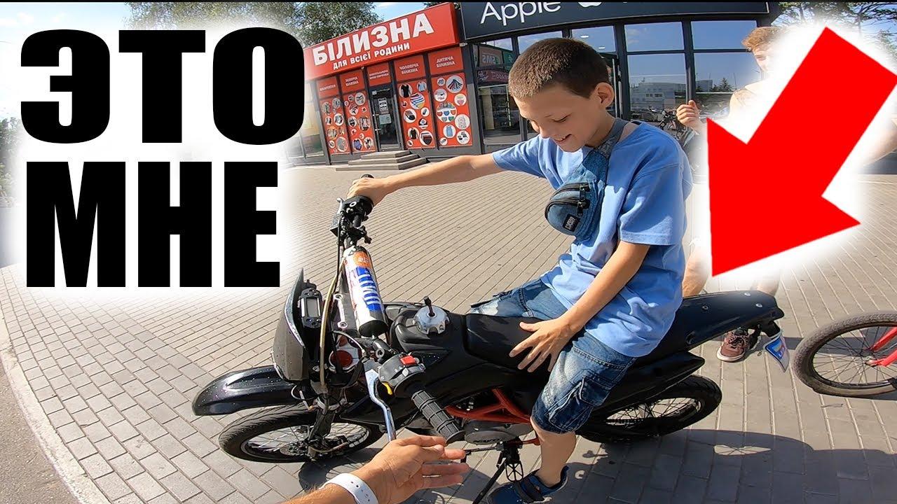 ЯСТРУБ Решил Подарить ПОДПИСЧИКУ Мотоцикл а ОН...