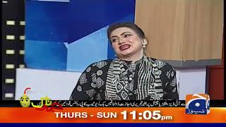 Khabarnaak | 26th June 2020 | Part 03