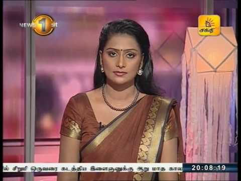 News1st Tamil Prime Time, Friday, May 2017, 8PM (05/05/2017)