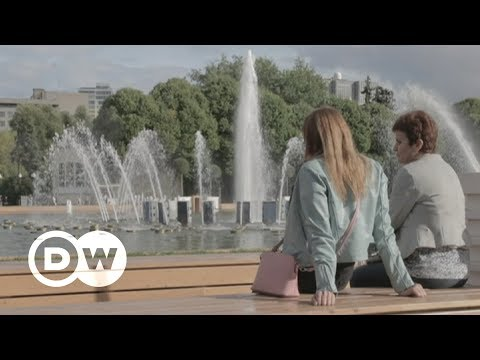 Moscow's Gorky Park celebrates 90th anniversary | DW English