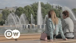 Moscow S Gorky Park Celebrates 90th Anniversary DW English