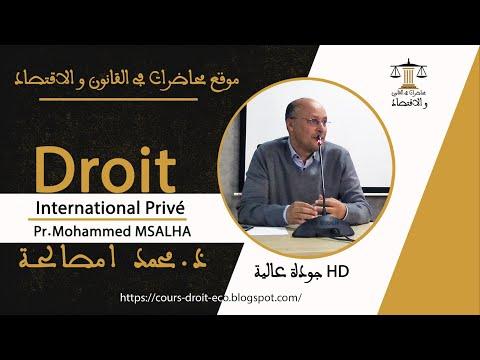 Cours Magistral N°1 Droit International Privé Pr.Mohammed MSALHA