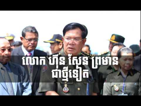 VOD Voice Cambodia Hot News Today , Khmer News Today , Evening 18 07 2017 , Neary Khmer