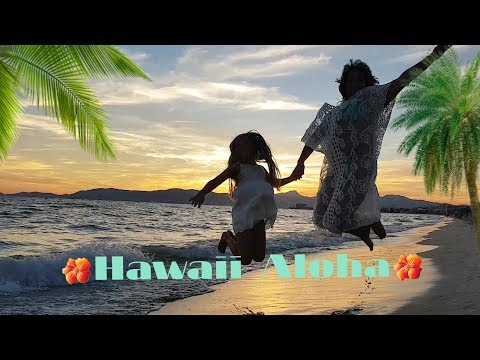 Hawaii Aloha (PREVIEW video) / Artists: Victoria & Indy (daughter of Victoria)